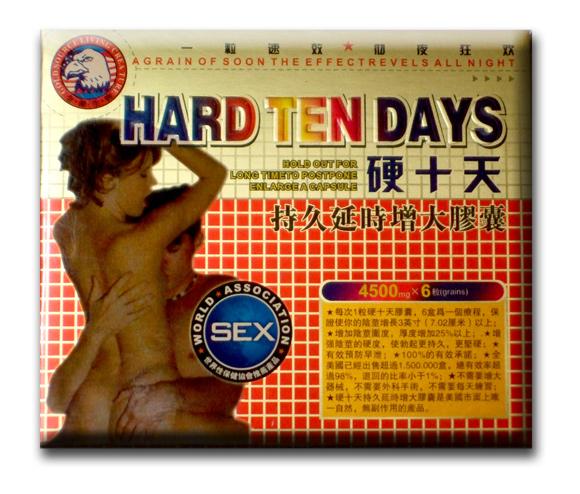 6 x Hard Ten Days (1 box)