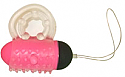 Vibrating Cock Ring - Remote Control